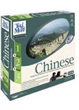 Tell me More Čínština (sada 1–3) – ANGLICKÉ ROZHRANÍ