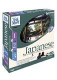 Tell me More Japonština (sada 1–3) – ANGLICKÉ ROZHRANÍ